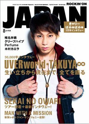 JAPAN_UVER.jpg