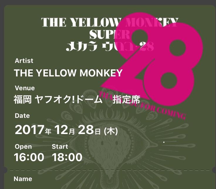 2017-12-30T15:39:42.jpg
