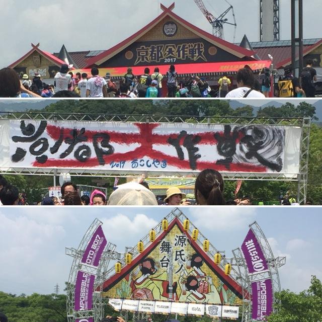 kyouto_d.jpg