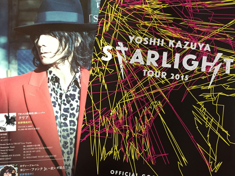 yoshii_title_0704.jpg